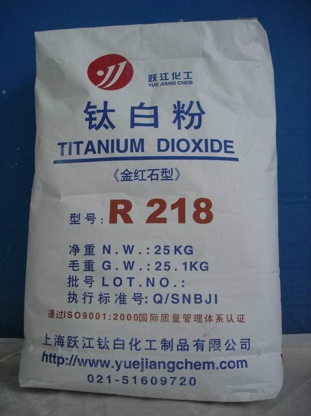 金红石型钛白粉R218(通用型) 2