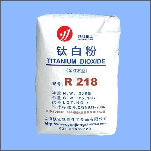 金红石型钛白粉R218(通用型) 3