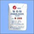 金红石型钛白粉R299(色母粒