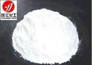 金红石型钛白粉R299(色母粒专用型) 3