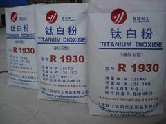 金红石型钛白粉R1930(通用型)