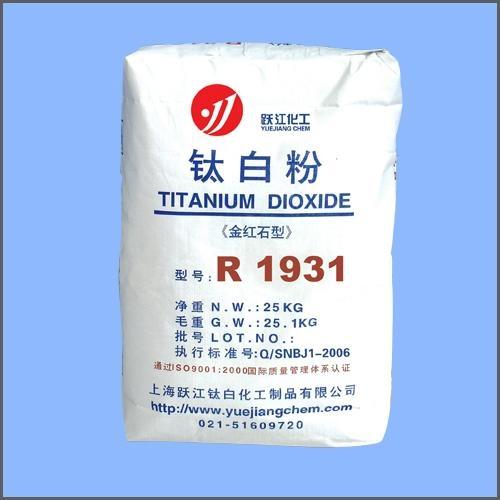 金红石型钛白粉R1931(专用型) 1