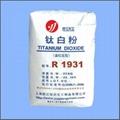 金红石型钛白粉R1931(专用