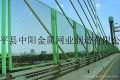 安平中阳供应钢板网
