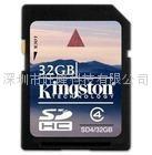 闪存卡 SD32GB
