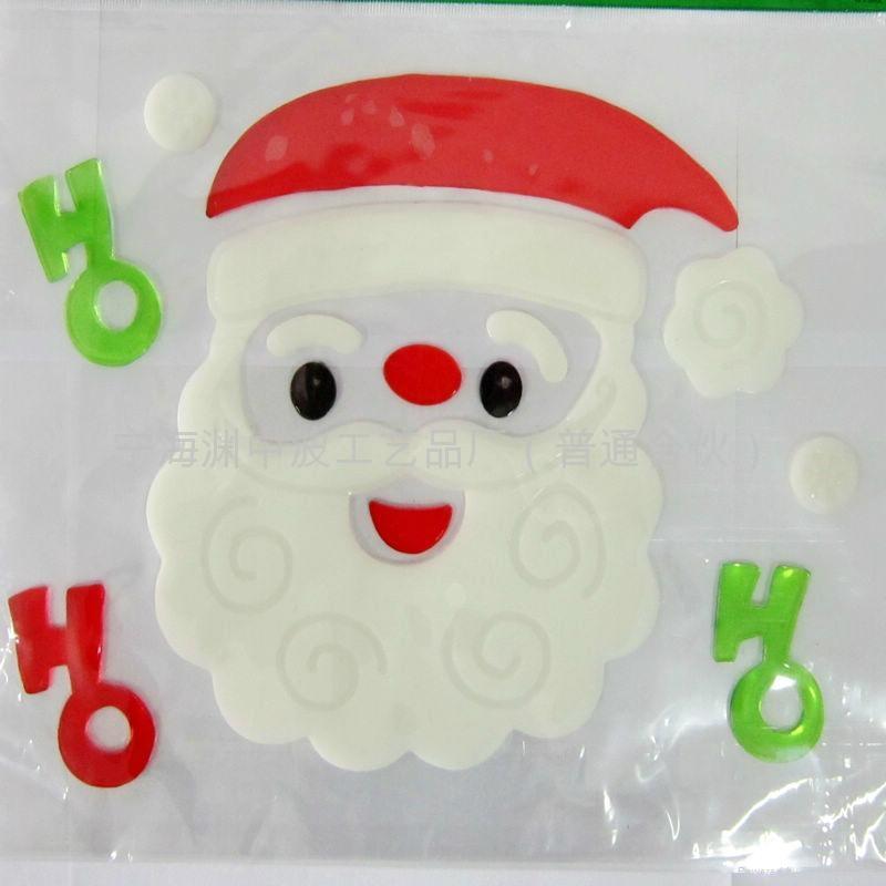 聖誕窗貼 1