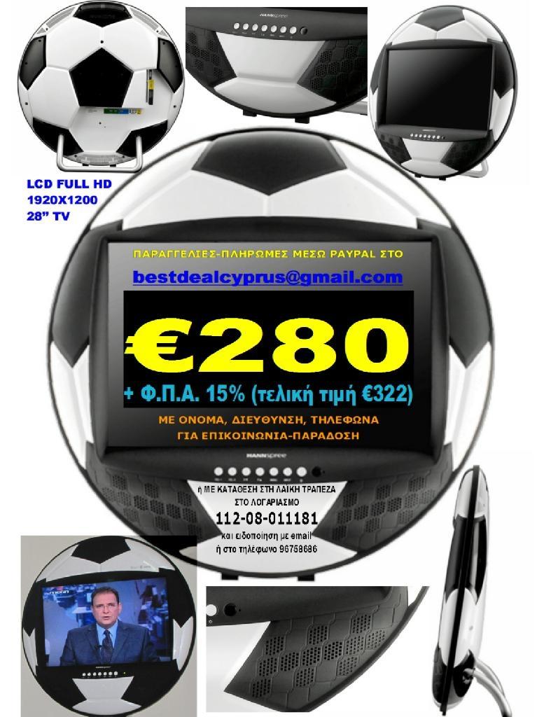 HANNSPREE SOCCER TV 28'' LCD Full HD 1080 1