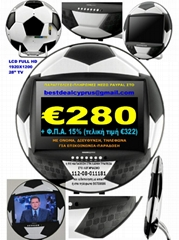 HANNSPREE SOCCER TV 28'' LCD Full HD 1080