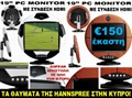 HANNSPREE PC MONITOR DISPLAY BASKETBALL 19''