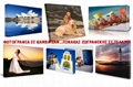 CANVAS PICTURES! - PERSONALISED AWESOME GIFTS3