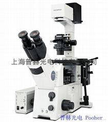 奥林巴斯荧光倒置显微镜IX71-A12FL/PH