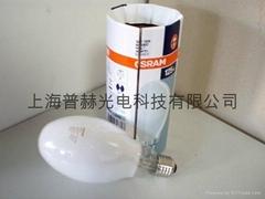 OSRAM HWL 250 250W自镇流高压汞灯E40