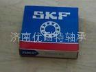 SKF自動調心球軸承