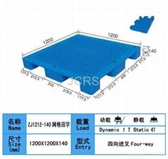 广州塑料托盘