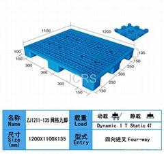 中山塑料托盘