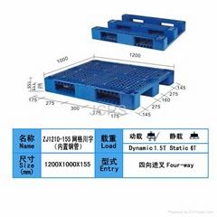 深圳塑料托盘