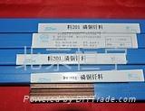 HL326银基焊条