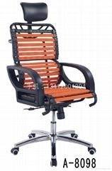 靠背可调节健康椅