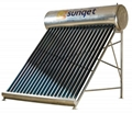 SunRise Series Direct-plug solar water heater