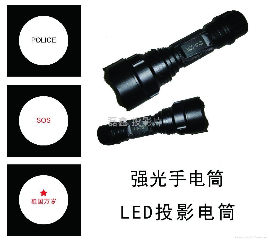 LED投影片 4