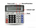 Calculator Spy Camera ( 640 x 480  30fps, 4GB)