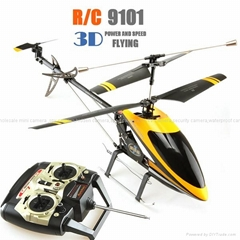 Double Horse 9101 Yellow 2.4G 3 Channel Big Electric R/C Helicopter