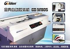 金典W805全自动胶装机
