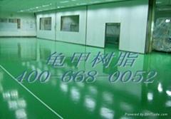 上海地坪首選龜甲樹脂
