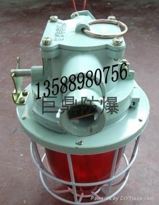 DGS60/127B矿用白炽灯红色玻璃罩 1
