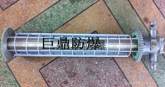 DGS10/127L(A)矿用隔爆型LED巷道灯 3