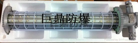 DGS20/127L(A)矿用隔爆型LED巷道灯价格 3