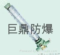 DGS20/127Y(A)礦用隔爆型節能熒光燈