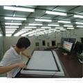 千變科技紅外觸摸屏製造商 5