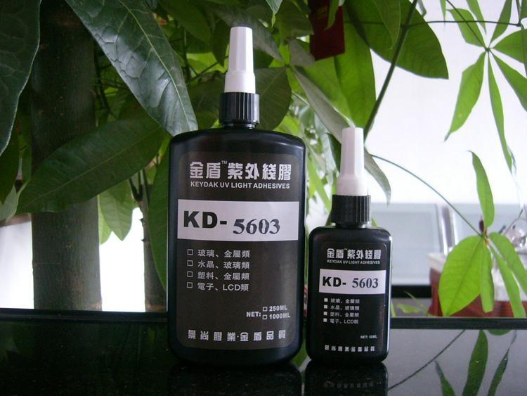 塑料粘接UV胶水 1