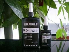 塑料粘金屬UV紫外線膠水
