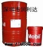 廠價供應美孚事必達EP68齒輪油