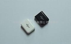 苹果USB外壳