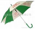 石家莊供應廣告傘