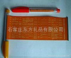 供应广告促销品拉画笔