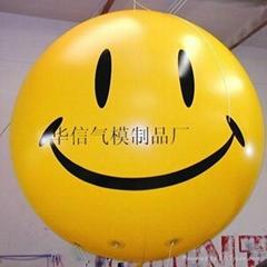 充气落地气球