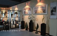 上海星颐艺术品有限公司