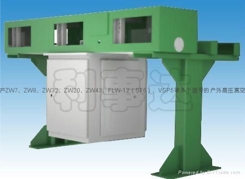 ZW37B户外高压真空断路器 1