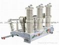 ZW32-24高压真空断路器全
