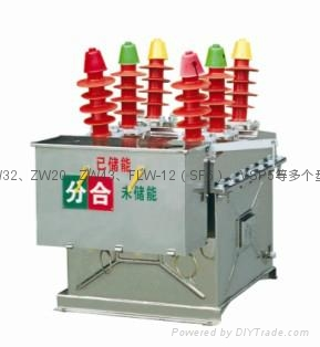 ZW8-12高压真空断路器全套散件 1