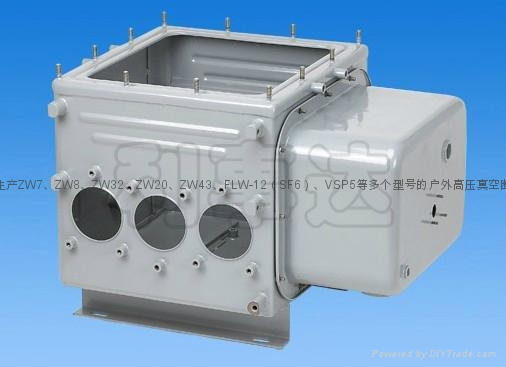 VSP5户外化硫真空负荷开关 2