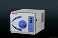 8L三次脈動真空滅菌器帶打印機