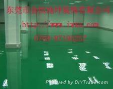 东莞厂房地板漆