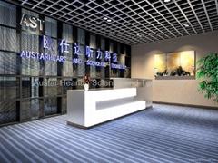 Austar Hearing Science and Technology (Xiamen) Co., Ltd