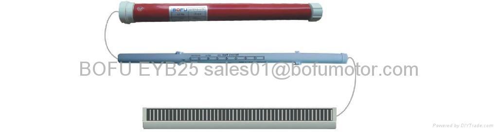 Battery Tubular Motor 2