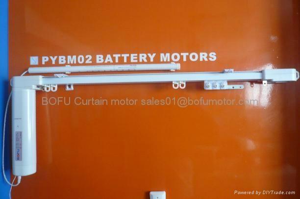 Curtain Motor 1